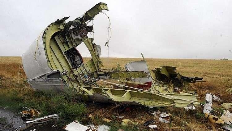 هولندا وأستراليا تحملان روسيا مسؤولية إسقاط رحلة MH17