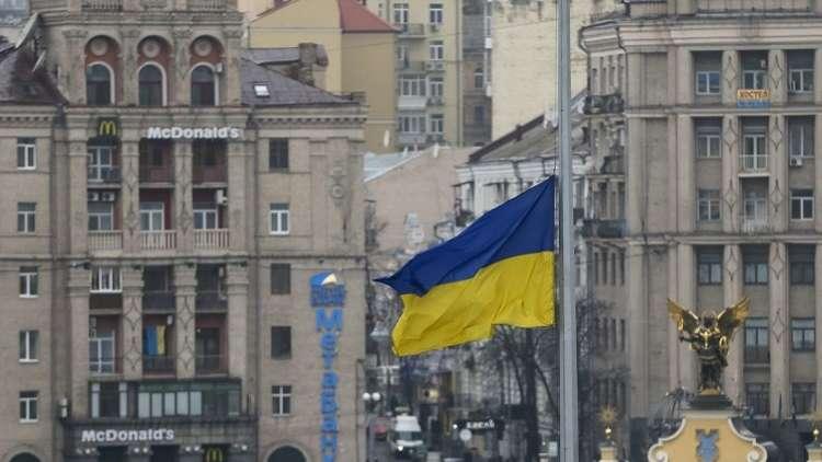 كوساتشوف: أوكرانيا تحضر لعمل عسكري تزامنا مع كأس العالم في روسيا