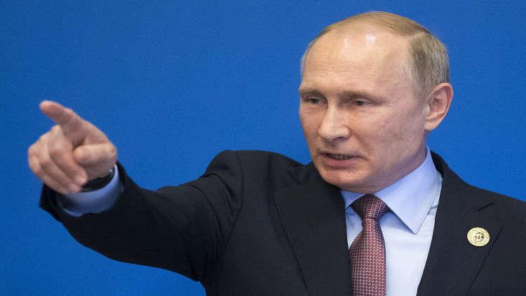 بوتين: لقد سرقت الكلام من فمي أيها الشقيّ!