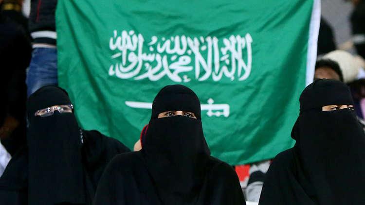 السعودية.. الإفراج عن 4 ناشطات بمجال حقوق المرأة وتوقيف آخر
