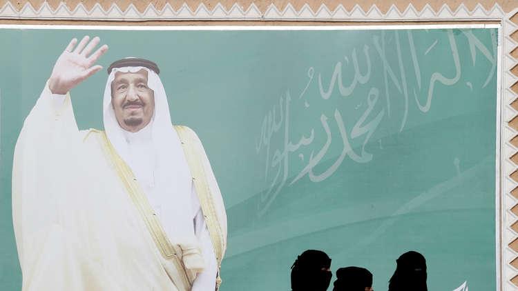 مصرية تناشد الملك سلمان والسيسي: أريد حلا!