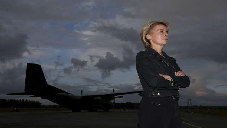 وزيرة الدفاع الألمانية فشلت في إخفاء
