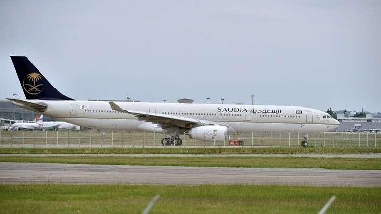السعودية.. بدء أولى الرحلات الداخلية من مطار جدة الجديد