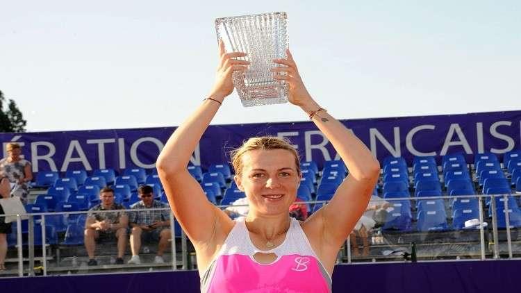 الروسية بافليوتشينكوفا تعانق لقب بطولة ستراسبورغ للتنس