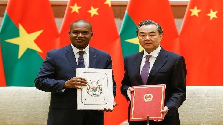 الصين تتقارب دبلوماسيا مع بلد إفريقي لقطعه العلاقات مع تايوان
