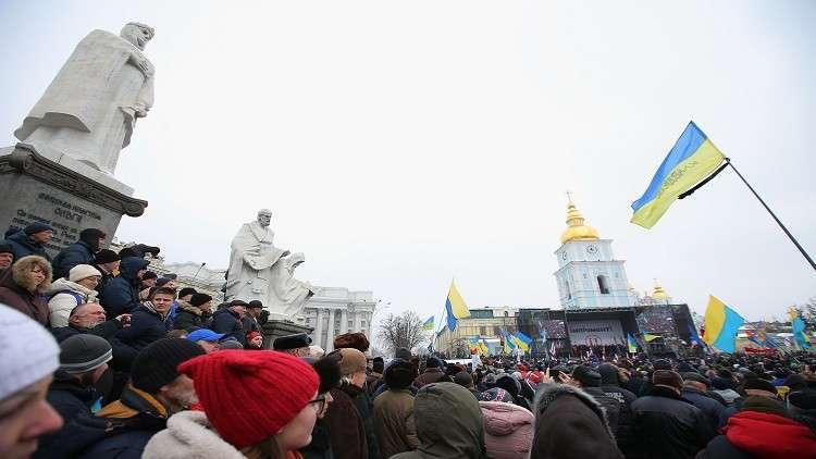 أوكرانيا تعلن عن طريقة لتدمير روسيا!