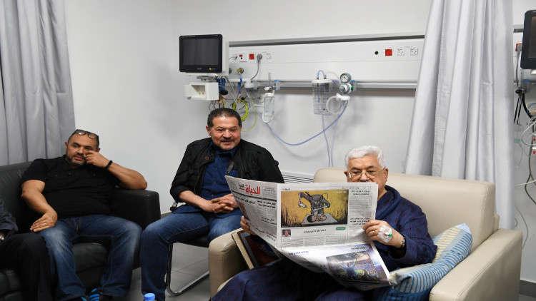 الرئيس عباس بصدد مغادرة المستشفى