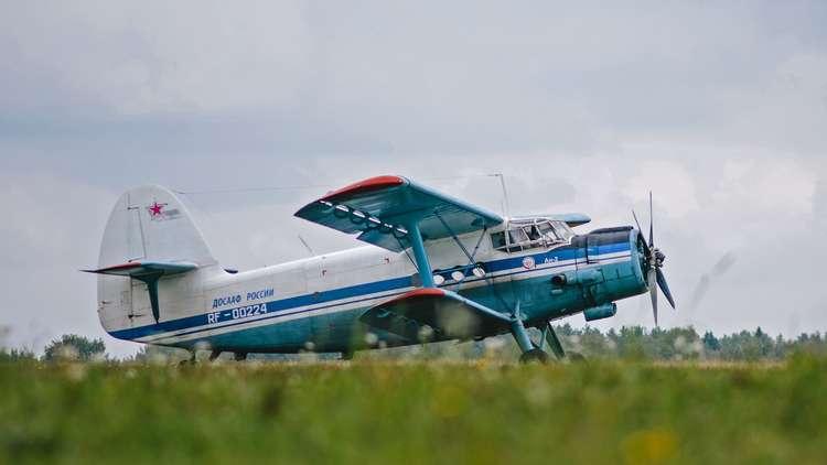 مصرع شخص بتحطم طائرة في جنوبي روسيا