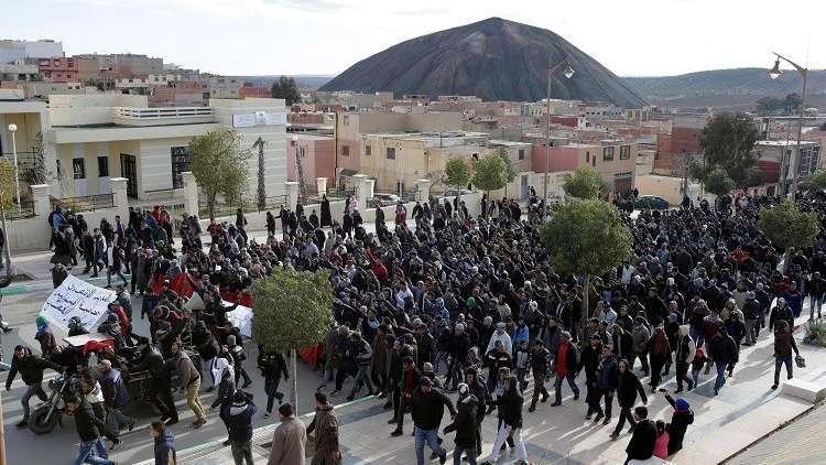 حقوقيون مغاربة ينظمون وقفة تضامنية مع معتقلي
