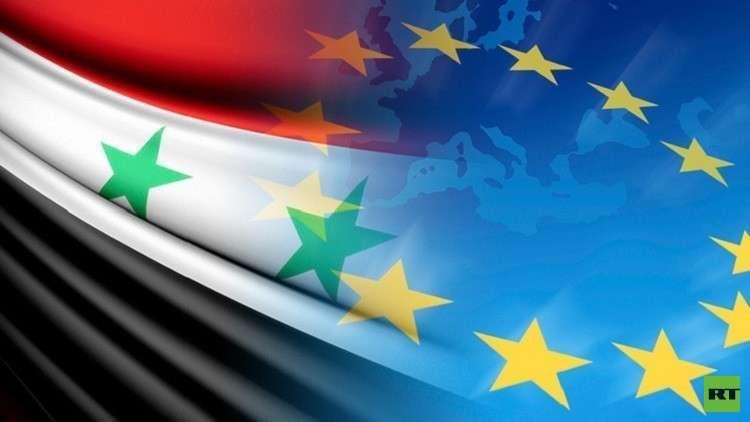 الاتحاد الأوروبي يمدد العقوبات المفروضة على الحكومة السورية لعام