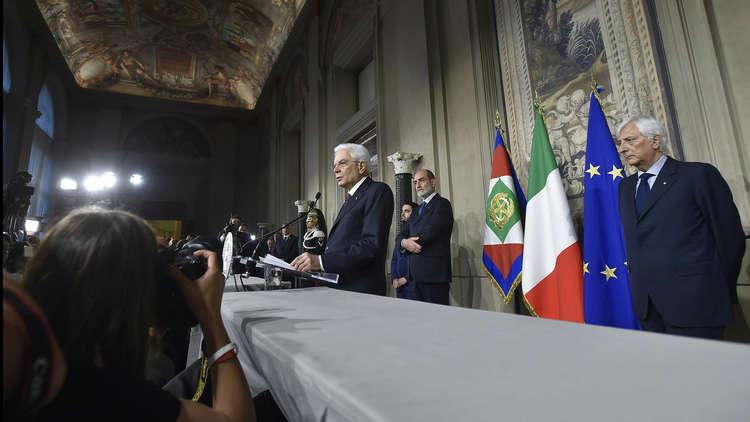 عجز البريكست عن تفكيك الاتحاد الأوروبي.. فهل تفعلها الحكومة الإيطالية الجديدة؟