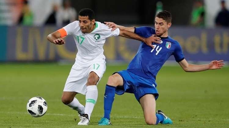 بالفيديو.. الأخضر السعودي يسقط أمام الآزوري الإيطالي