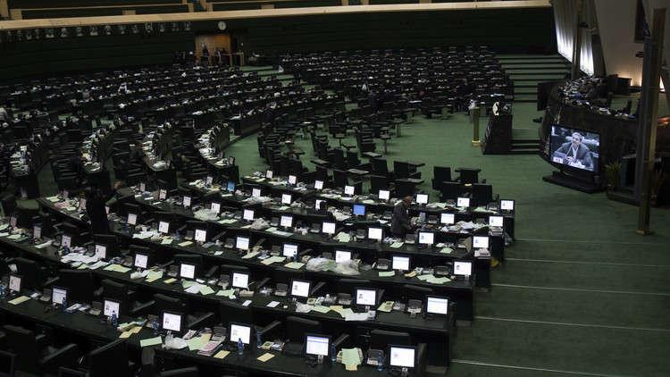 إخلاء مبنى مجلس الشورى الإيراني بسبب طرد مشبوه