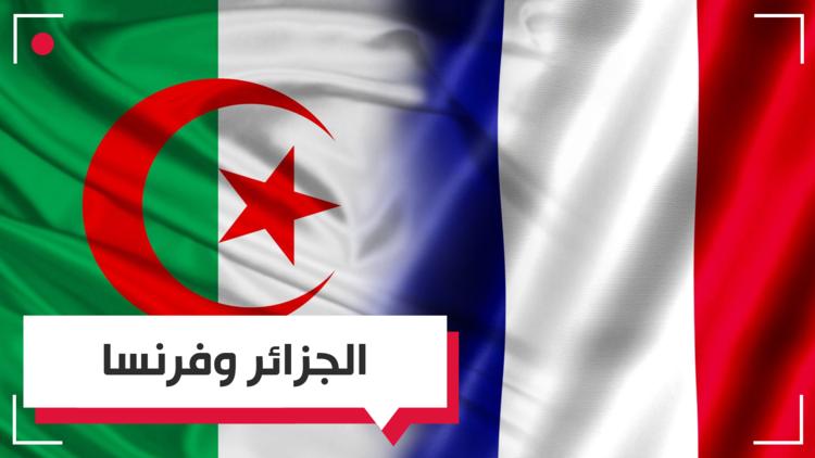 فرنسا تعوض المتضررين فهل تعترف بالمجازر؟