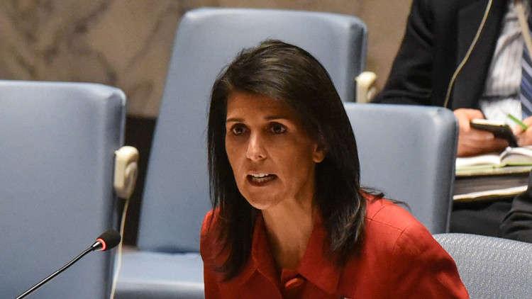 واشنطن تطلب من سوريا التنازل عن رئاسة مؤتمر نزع السلاح