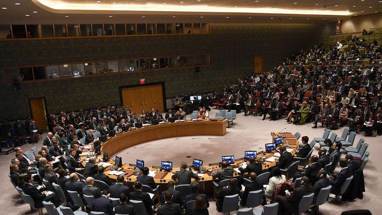 واشنطن تطلب عقد جلسة طارئة لمجلس الأمن لمناقشة