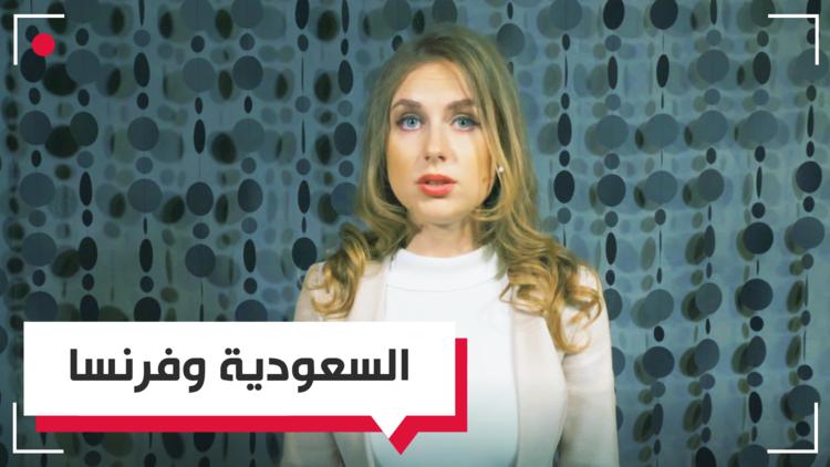 الحريري بين السعودية وماكرون