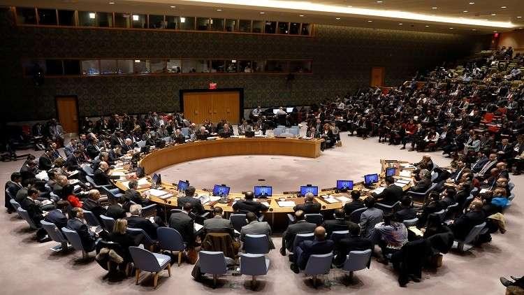 مجلس الأمن يبحث