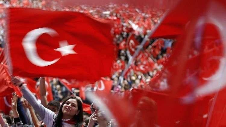 تركيا تنتقد تقريرا أمريكيا سنويا بشأن الحريات الدينية