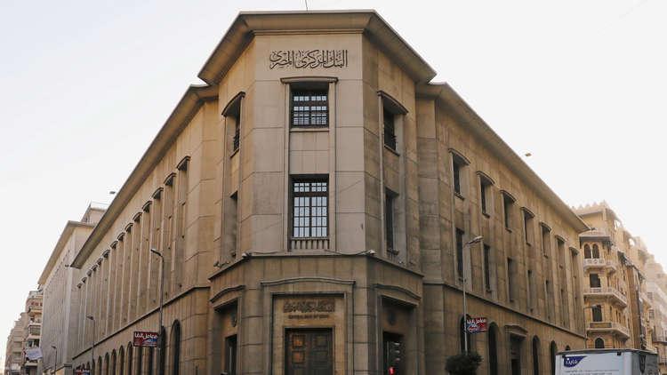 شركة عالمية تضخ الملايين في مصر
