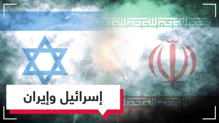 إسرائيل تراجعت عن مهاجمة إيران