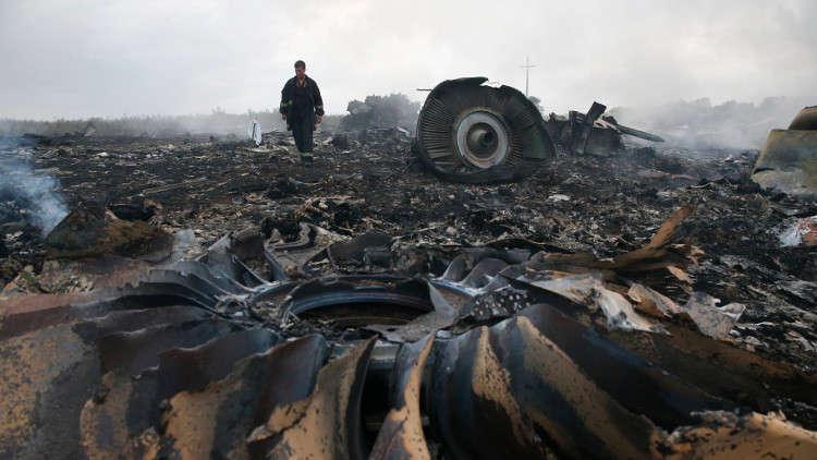 ماليزيا: لا أدلة على تورط روسيا في تحطم