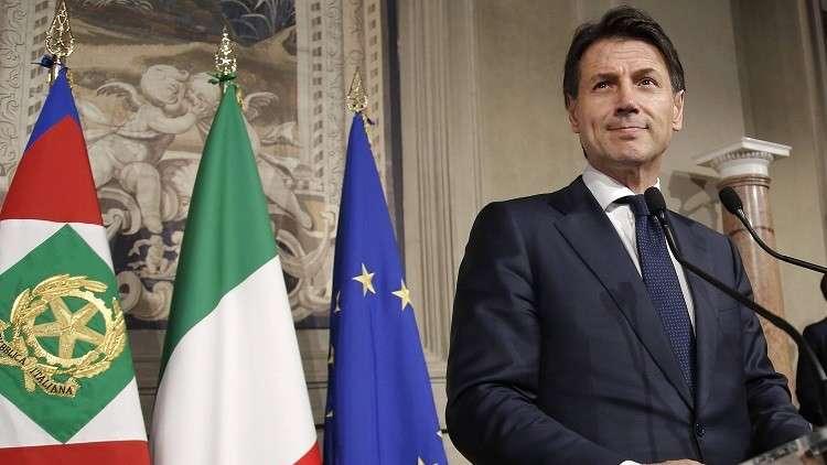 إعلان تشكيلة الحكومة الإيطالية الجديدة برئاسة جوزيبي كونتي