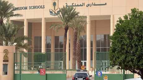المدارس في السعودية