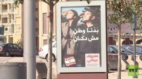 لبنان.. حراك انتخابي لكسب الأصوات