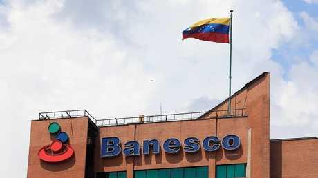 """بنك """"بانيسكو"""" في فنزويلا"""