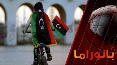 روسيا والمعترك الليبي