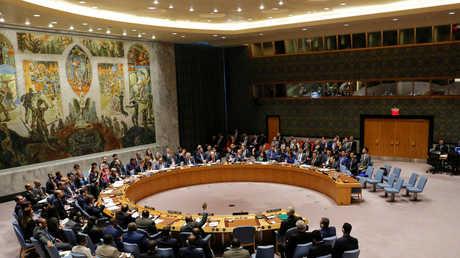 مجلس الأمن الدولي، أرشيف