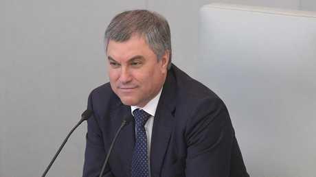 رئيس مجلس الدوما الروسي فياتشيسلاف فولودين