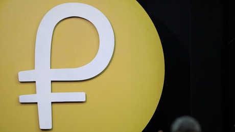 شعار عملة فنزويلا الرقمية
