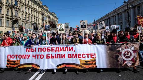 """مسيرة """"الفوج الخالد"""" في سان بطرسبورغ"""