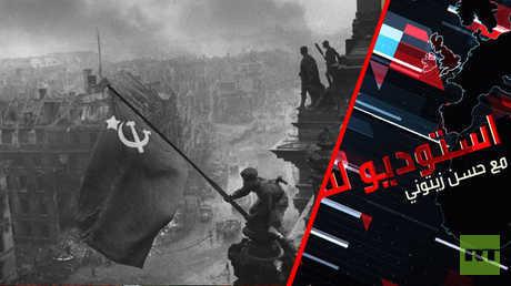 هزيمة النازية.. سجال روسي غربي