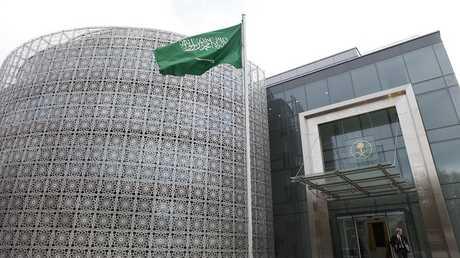 السفارة السعودية في برلين