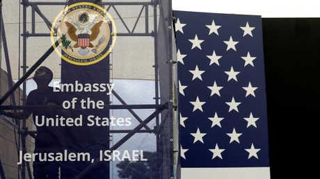 استعدادت لفتح السفارة الأمريكية في القدس
