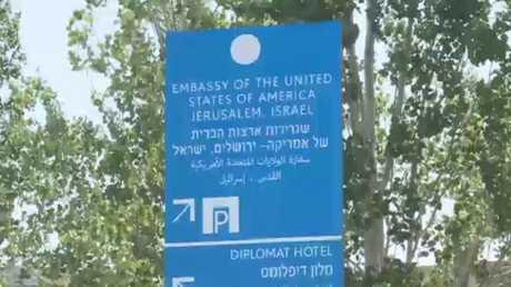 قلق دولي من نقل سفارة واشنطن إلى القدس