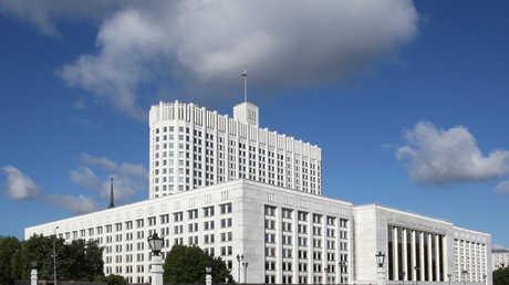 مقر الحكومة الروسية