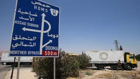 طرق سوريا