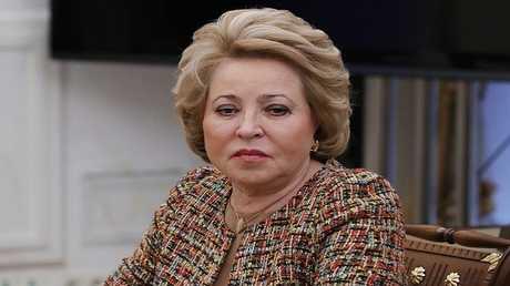 رئيسة مجلس الاتحاد الروسي فالنتينا متفيينكو