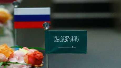 وفد سعودي كبير إلى منتدى سان بطرسبورغ الاقتصادي