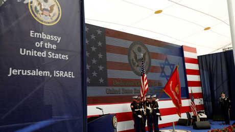 افتتاح السفارة الأمريكية في القدس