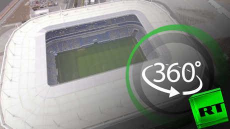بتقنية 360 درجة.. تعرف على ملاعب مونديال 2018 - ملعب كالينينغراد