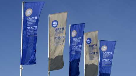مشاركة أجنبية واسعة في منتدى بطرسبورغ الاقتصادي