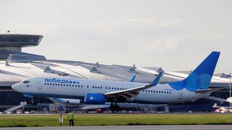 طائرة تابعة لشركة الطيران