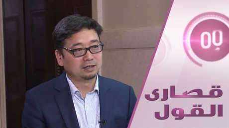 الصين.. الزيجات تنشر الإسلام