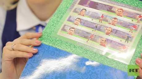 روسيا تصدر طوابع كأس العالم 2018