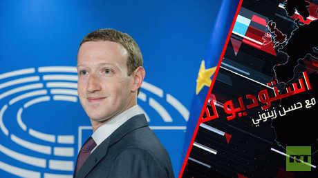 فيسبوك.. هل ينتهك خصوصية مستخدميه؟